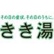 pic_16_1110_01