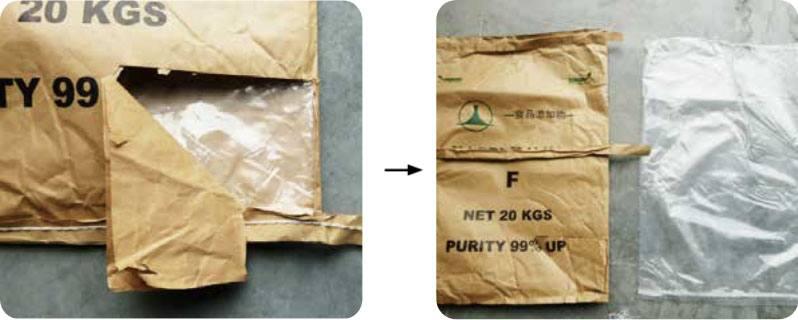 産業廃棄物の再資源化