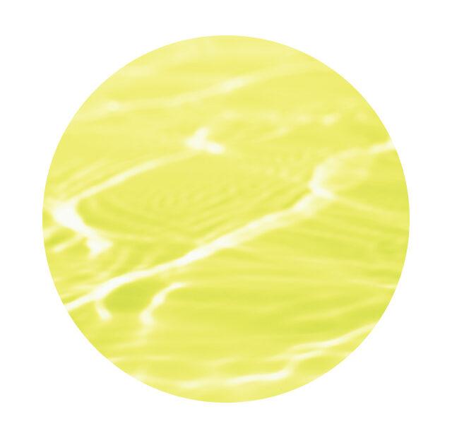 バスクリン レモンの香り