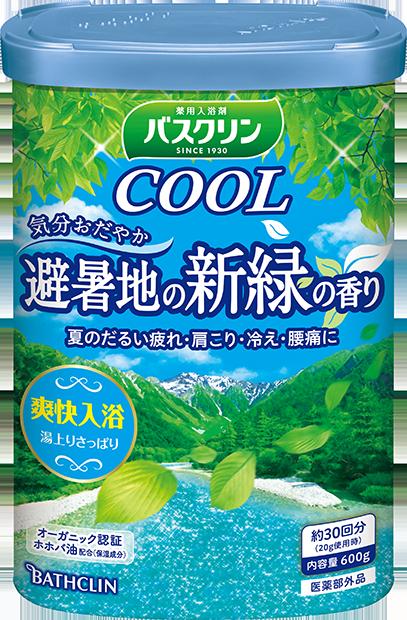 バスクリン クール 避暑地の新緑の香り