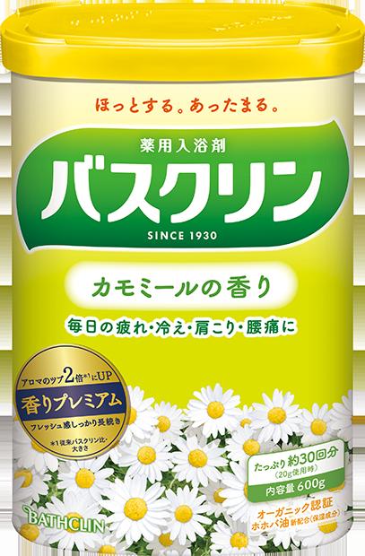 バスクリン カモミールの香り