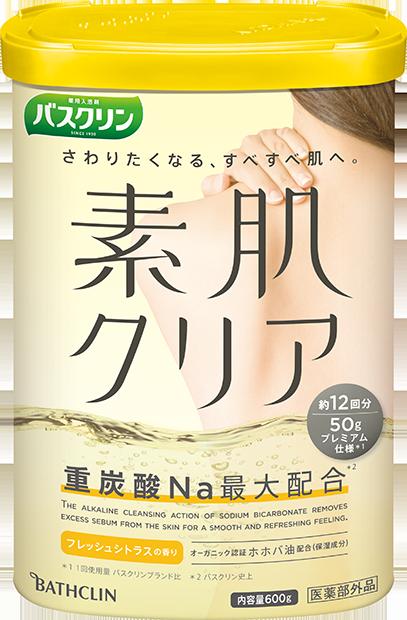 バスクリン 素肌クリア フレッシュシトラスの香り