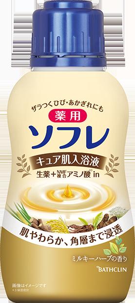 薬用ソフレ キュア肌入浴液 ミルキーハーブの香り