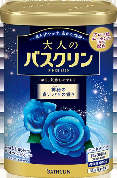 大人のバスクリン 神秘の青いバラの香り
