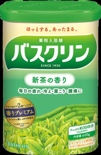 バスクリン 新茶の香り